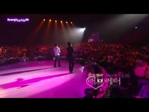 Sung Si Kyung & Alex Chu - Ebony & Ivory (2008.6)