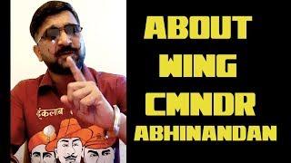 Asal Me Kya Hua Hai Wing Commander Abhinandan Wale Matter Me ? thumbnail