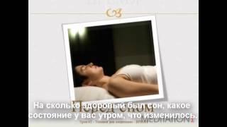 Видеоурок 2 (Субтитры)