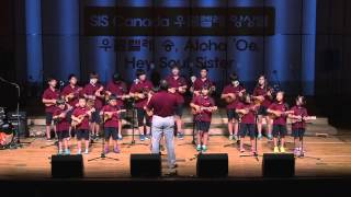 2013 The 8th Annual Korea Aloh…