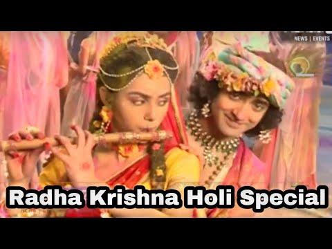 Radha Krishna holi special - YouTube