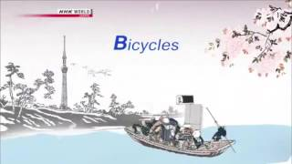 Begin Japanology - Bicycles