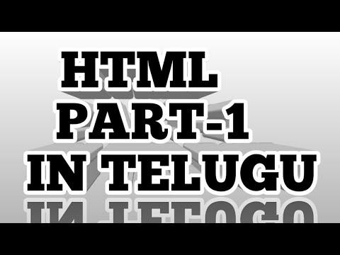 Html part 1 telugu thumbnail