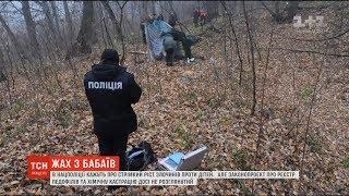 Два села Харківщини охоплені панікою через появу маніяка-педофіла