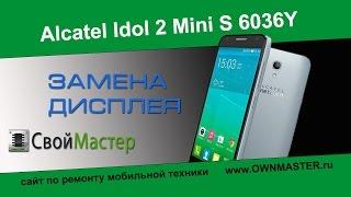 замена дисплея на  Alcatel OT-6036Y