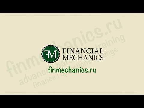 """Финансовый Словарь #2.2 FCFF: расчет свободного денежного потока """"от прибыли"""""""