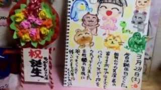 平成琴姫桃屋マミの今日の絵日記Picture diary 2015.3.28 #57 □アメブロ...