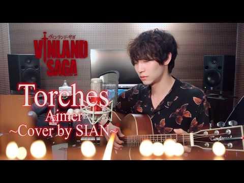 【ヴィンランド・サガ ED】 Aimer - Torches(フル歌詞付き) 弾き語り_男バージョン_ギターで歌ってみた ㅣ Cover By SIAN