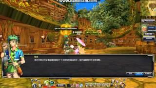 Tartaros Online - 馮德斯村 thumbnail