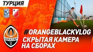 Закулисье сборов и первая победа в 2020 году OrangeBlackVlog из Турции