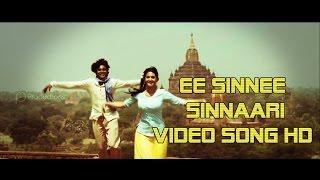 Anekudu | Ee Sinnee Sinnaari | Dhanush | Amyra Dastur | Harris Jayaraj