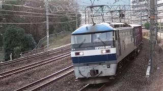 貨物列車 サントリーカーブ