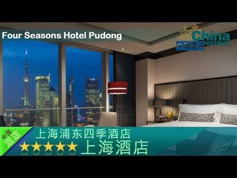 Four Seasons Hotel Pudong - Shanghai Hotels, China