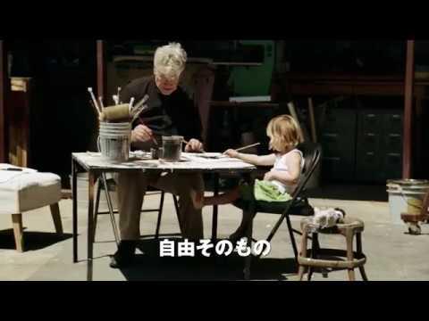 デヴィッド・リンチの幼年期から青年時代…『デヴィッド・リンチ:アートライフ』予告編