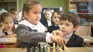 Учитель начальных классов МОУ Лицей №1 Ольга Челнокова