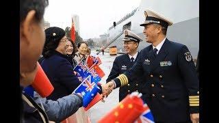 [中国新闻] 中国海军护航编队结束对澳大利亚访问 | CCTV中文国际