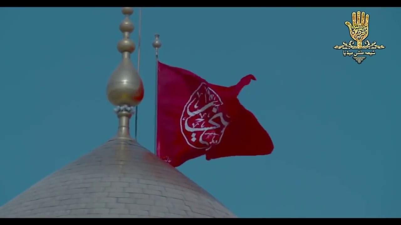 Download Munajat Ya Hazrat E Abbas Alamdar (a.s) Madad kar