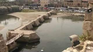 Sidon - Liban .mpg