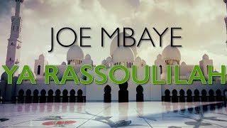 Joe Mbaye - Ya Rassoulilah (Clip Officiel)