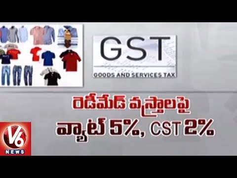 GST Impact On Textile Industry | Special Story | V6 News