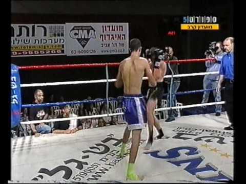 Raz Madmon vs  Vladi Gavrielov 2006