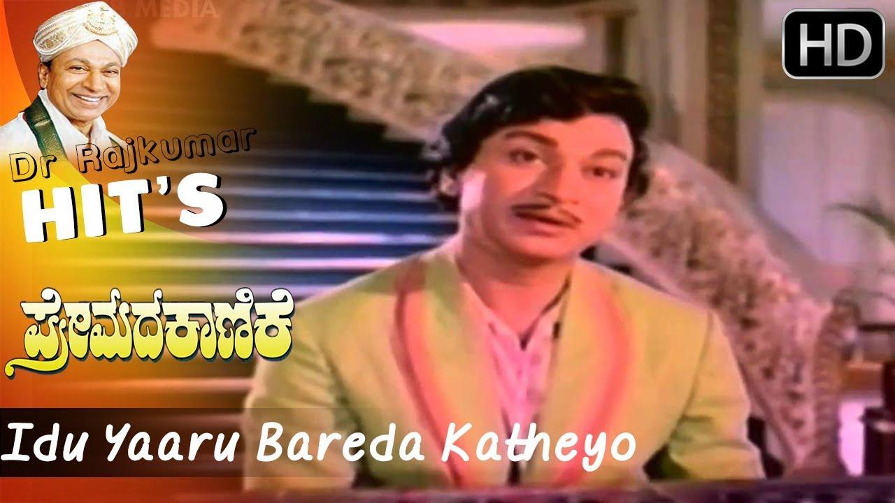 Best Of Rajkumar Songs
