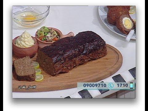 طريقه عمل رغيف اللحم الايطالي والبيض الاسكتلندى من غفران كيالي فى هيك نطبخ