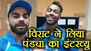 India vs Australia 3rd ODI: Virat Kohli hails Hardik Pandya for hid knock | वनइंडिया हिंदी