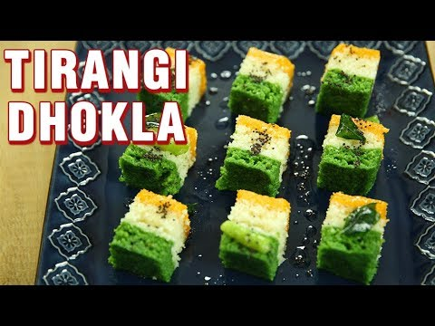 Tricolour dhokla recipe tiranga sandwich dhokla dhokla recipe tricolour dhokla recipe tiranga sandwich dhokla dhokla recipe indian republic day varun forumfinder Images
