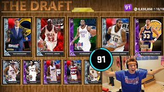 WTF! I GOT 91 DRAFT IN NBA 2K16 DRAFT!