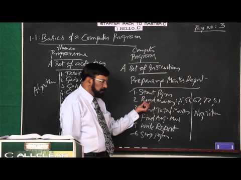 1A.01: Basics of Computer Program - C Tutorials - Chapter 1A (Part 1 of 5)
