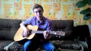 Ярмак-Армейка. Guitar cover
