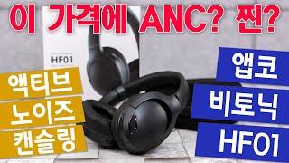 ANC되는 7만원대 블…
