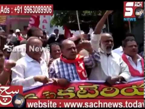 CPM PARTY ACTIVISTS ARRESTED AT HIMAYATH NAGAR