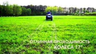 Прицеп Скаут 1000 для мотоблока купить BIKE18.RU(, 2016-03-21T15:54:29.000Z)