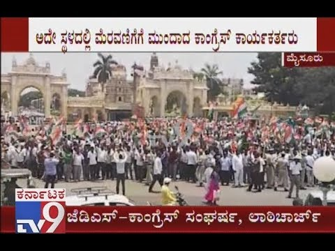Congress-JDS Workers Clash at Mysuru Palace; Police Lathicharge