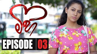 Mihi | Episode 03 09th January 2021 Thumbnail