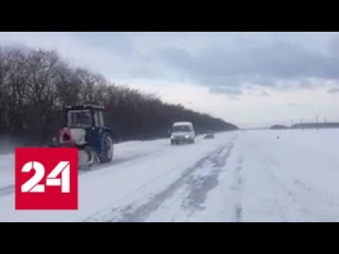 Балканский циклон пронесся по югу России - Россия 24