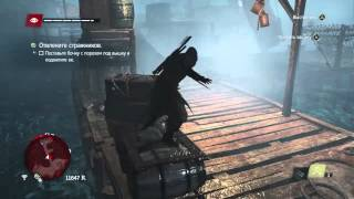 Assassin's Creed Freedom Cry - Mega Punch
