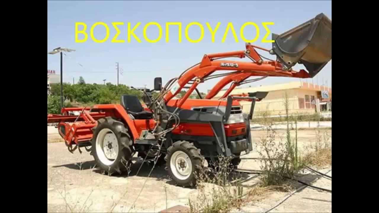 kubota gl 29 владивосток