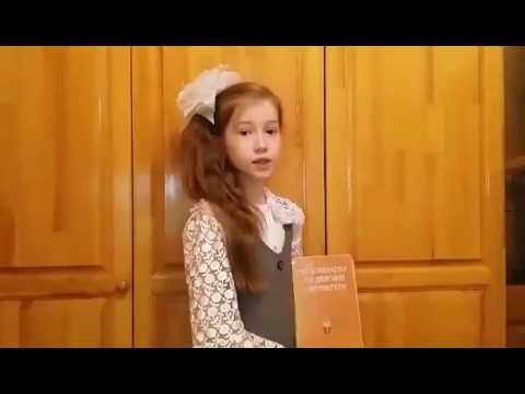 Изображение предпросмотра прочтения – ВикторияКокарева читает произведение «Пороша (Еду. Тихо. Слышны звоны…)» С.А.Есенина