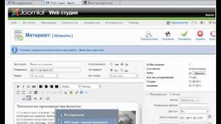 видео Создание и настройка модуля Новости Joomla 2.5.