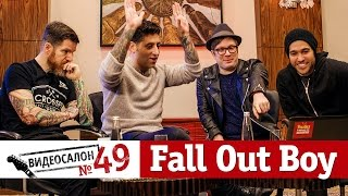Download Русские клипы глазами FALL OUT BOY (Видеосалон №49) Mp3 and Videos