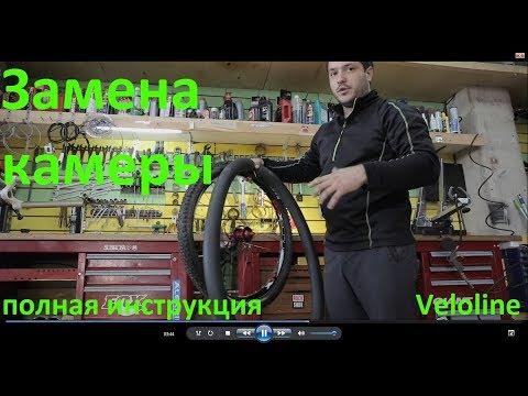 Замена камеры на велосипеде - полная инструкция от велосервиса Veloline