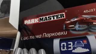 видео Volkswagen упрощает процесс парковки