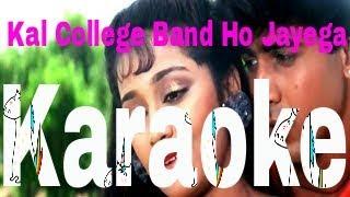 Kal College Band Ho Jayega Karaoke - Jaan Tere Naam ( 1992 ) Udit Narayan & Sadhana Sargam