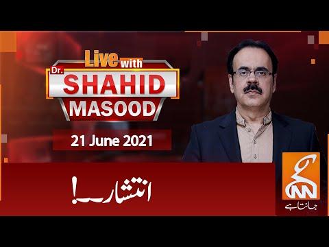 Live with Dr. Shahid Masood | GNN | 21 June 2021