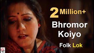 bhromor koiyo full video song   folk lok   jayati chakraborty