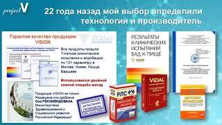 Французские технологии и стандарты производства Trading Point  Т.Никитина 14.01.21