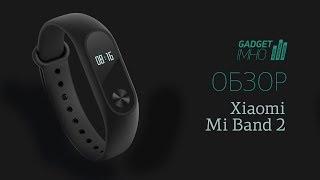 Лучший фитнес-браслет - обзор Xiaomi Mi Band 2(, 2017-06-16T21:03:21.000Z)